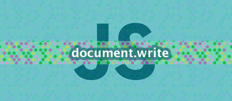 document.writeがイベントタイミングによって挙動が違う
