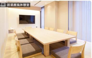 office-hd-01-1