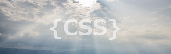 CSSの魔法を使って無駄なスペースを第八次元に送ってみよう