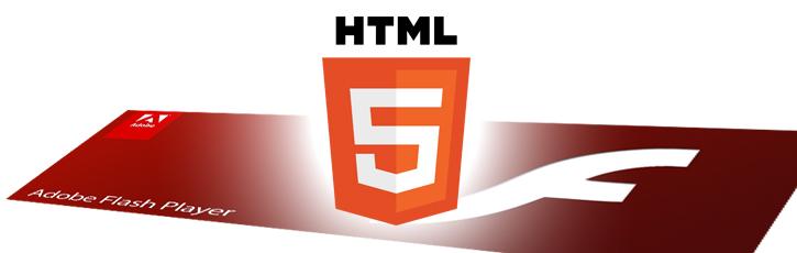 Flash to HTML5変換の真打ちはSWFを変換できるコレ!2016最新版