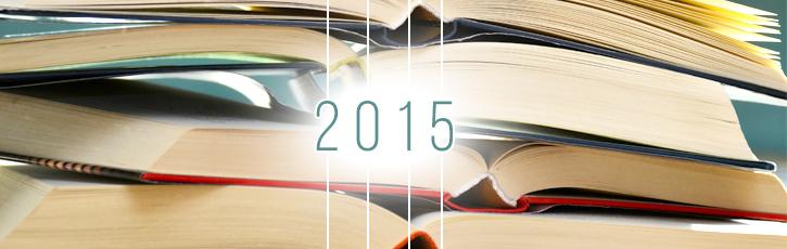 2015年に読んで良かった書籍