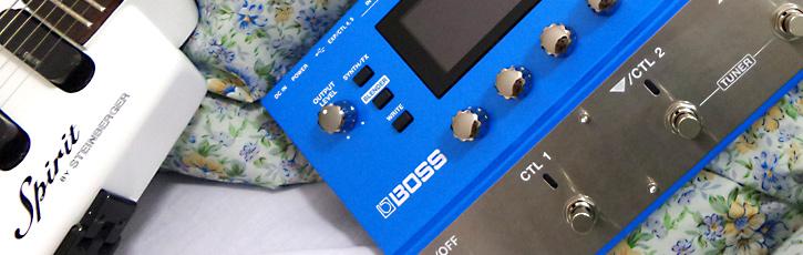 ギターシンセサイザー(BOSS SY-300)のレビュー(オーディオサンプル付き!)