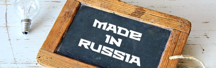 この発想はなかった!ロシア人は全員が発明王。