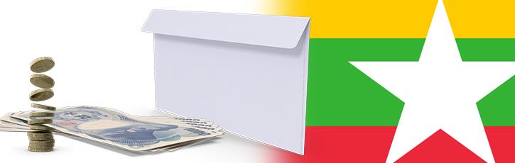 郵便送金サービス電子化に見るミャンマー金融改革