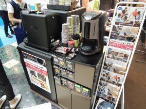 コンビニなどで見かけるコーヒーメーカー。本格的な味わいを楽しめ、業務効率改善に一役買いそう