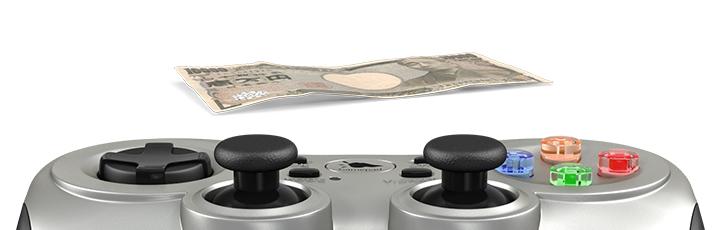 株の売買のごとくゲームを低価格で遊ぶ方法