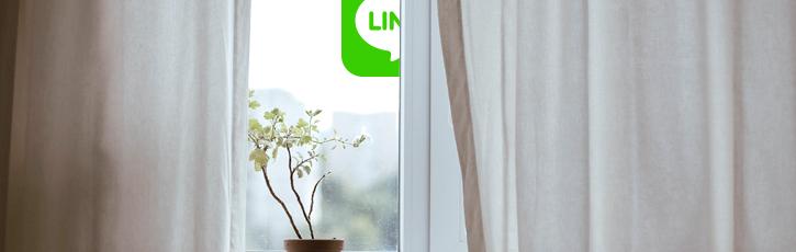 あまり使われていないが、実は使えるLINEのアプリ
