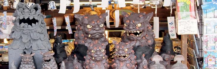 ニアショア先に沖縄を|カルチャーショックを避けるために知っておきたい琉球文化