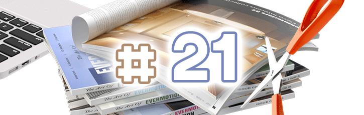 デザインとUX/UIのウィークリーまとめ(#21)