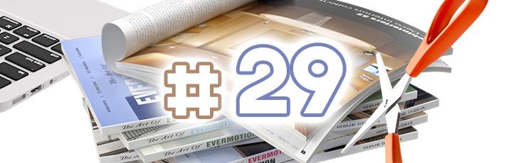 デザインとUX/UIのウィークリーまとめ(#29)