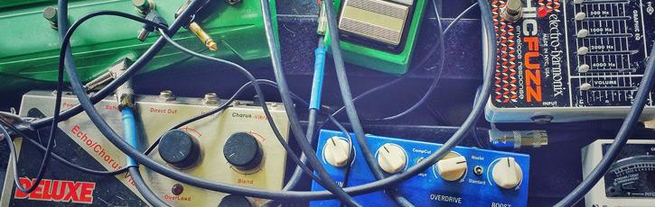 ギターエフェクターのあれこれ