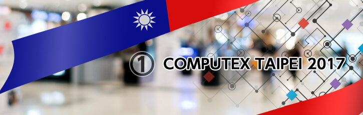 『Computex Taipei』に行ってみた<前編>