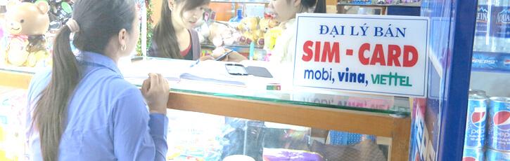 スマホを格安SIM(LINEモバイル)へ乗り換えのススメ