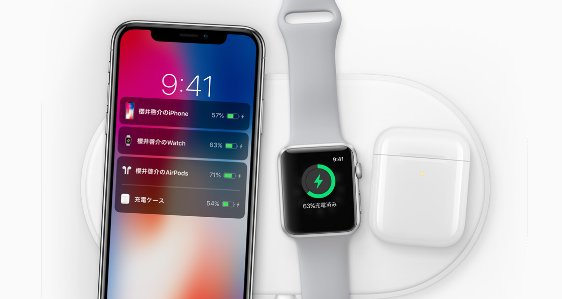 iPhone X/iPhone 8 AirPowerでワイヤレス充電。そのメリットと充電速度は?