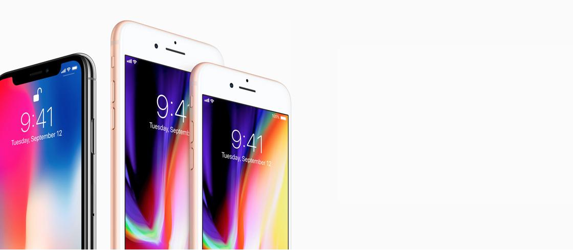 巷のレビューや性能も踏まえてiPhoneXとiPhone8はどちらが買いか?