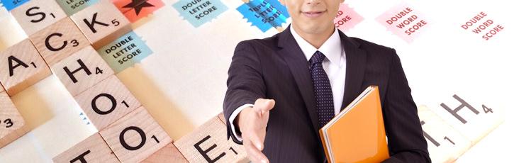 英語ができるビジネスマンになりたい!|オンライン英会話『NativeCamp.』のススメ