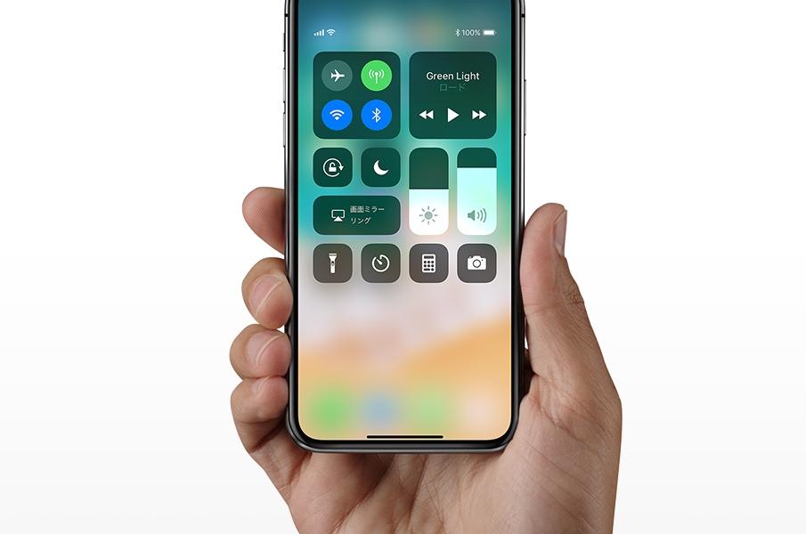 【iPhone X・8へ機種変更】事前準備で簡単・確実にデータ移行する方法