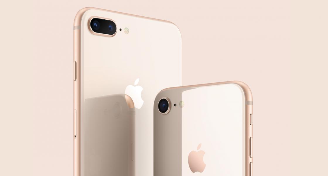 auのiPhone 8に乗り換え(MNP)とキャリアそのままはどっちが得する?