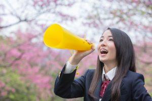 高校生が新規でスマホを持つのに最適なキャリアは?