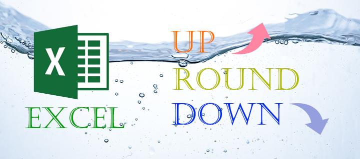 Excel関数ROUNDで四捨五入、切り捨て、切り上げする方法