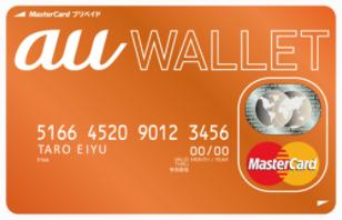 auwallercard