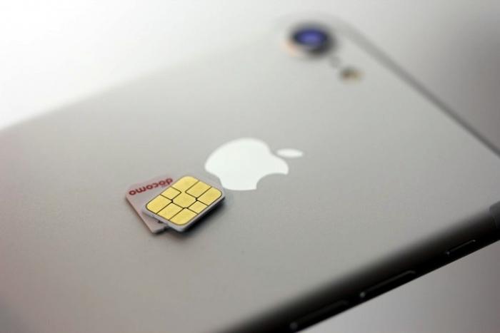 SIMフリーiPhoneとは?SIMロック解除の方法とメリット