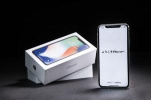 iPhone月額料金の比較