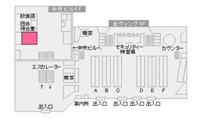 第1旅客ターミナルビル