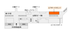 第2旅客ターミナルビル(2階) エアポートラウンジ