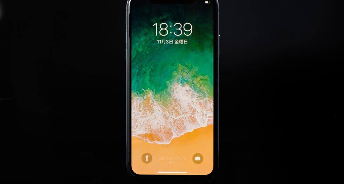 ドコモオンラインショップでiPhoneに機種変更した時の初期設定の方法