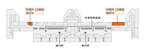 第1旅客ターミナルビル(2階)POWER LOUNGE SOUTH