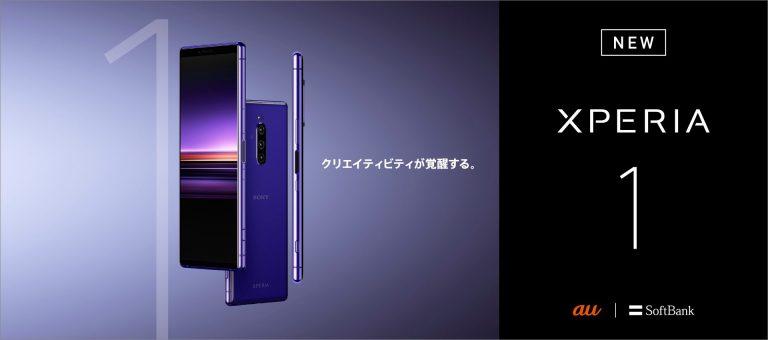 Xperia対応!おすすめ完全ワイヤレスイヤホン・ヘッドホン8選