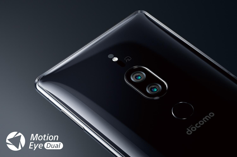 Xperia XZ2 Premiumデュアルカメラ