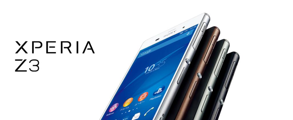 Xperia Z3をあえて選ぶ理由とは?ユーザーに聞いた真のメリット