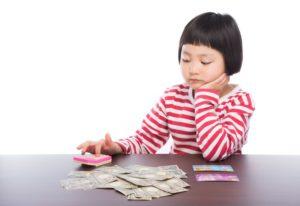 新料金プランにすると4年間で14万円安くなる!?