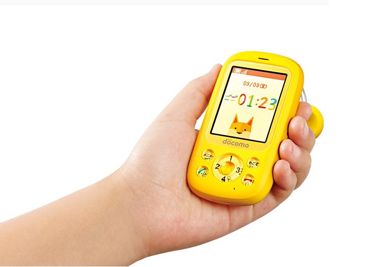ドコモのキッズ携帯「キッズケータイ F-03J」の料金・性能をレビュー