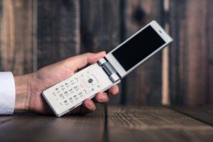 フィーチャーフォン画像 (PHOTO AC) SHARP AQUOSタイプ