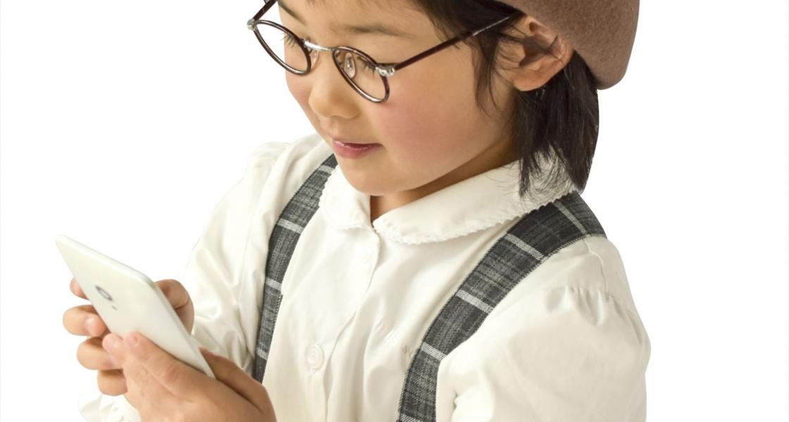 ソフトバンクのキッズ携帯「みまもりケータイ」料金・性能をレビュー