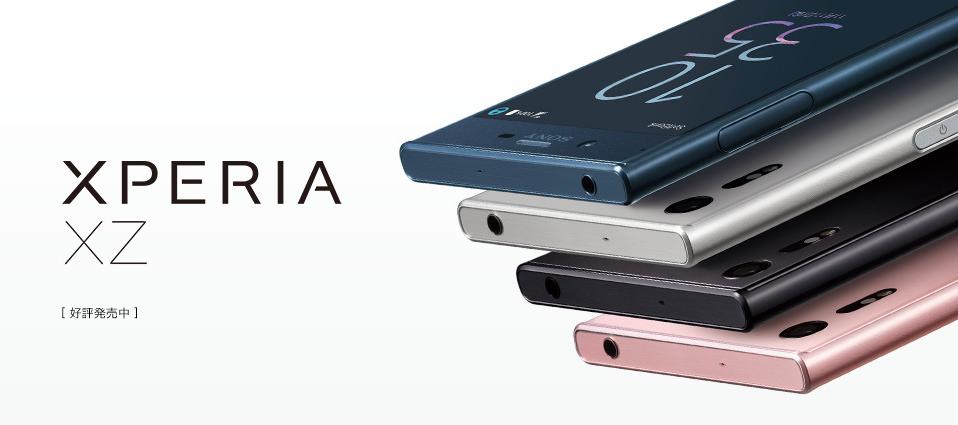 iPod時代からiTunesを使っていればiPhoneでもデータ移行が簡単