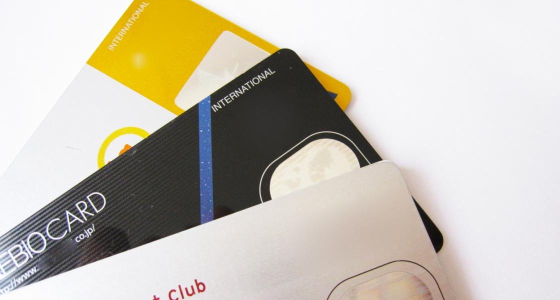 au WALLET プリペイドカードへのチャージ方法|かんたん決済・ポイント・現金