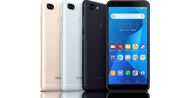 ZenFone Max Plusレビュー|大容量バッテリーがウリの高コスパスマホ