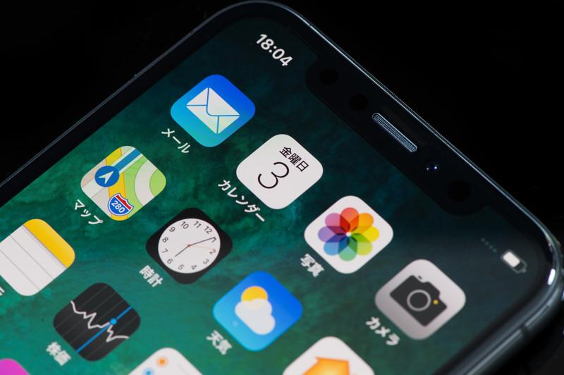 【iPhone X VS AQUOS R2】徹底比較|あなたに合ったスマホを診断