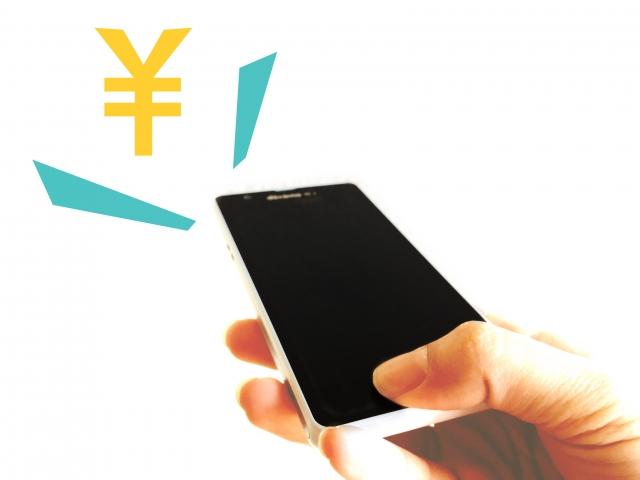 ドコモからソフトバンクへ携帯を乗り換えは安くなる?【MNPレビュー】