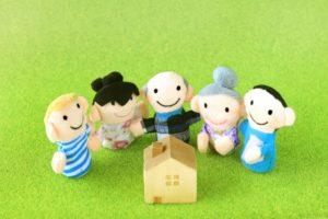 家族利用での割引額