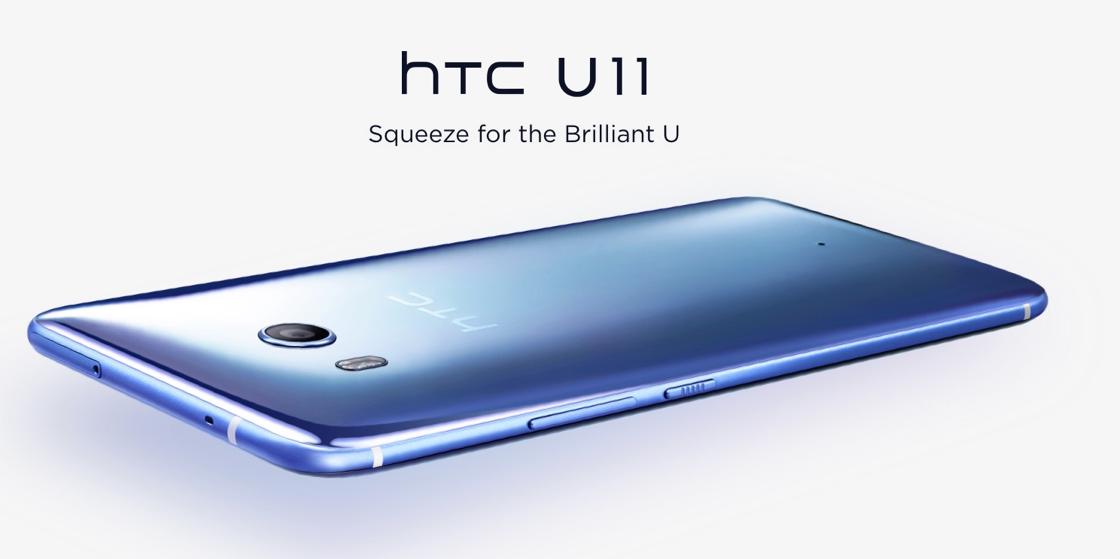 HTC U11レビュー|価格相応のスペックとカメラ機能か評価してみた
