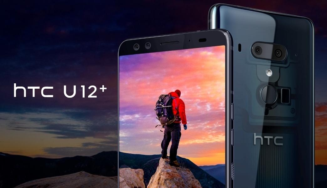 HTC U12+レビュー|最高のスペックにカメラ評価はトップクラス