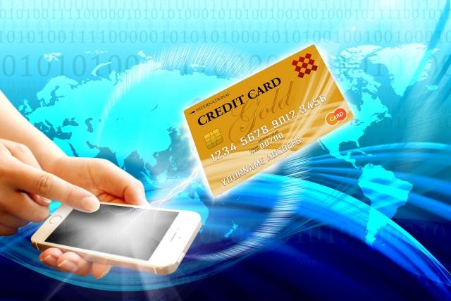 dカードの「iD払い」と「クレジットカード払い」の違いと仕組み