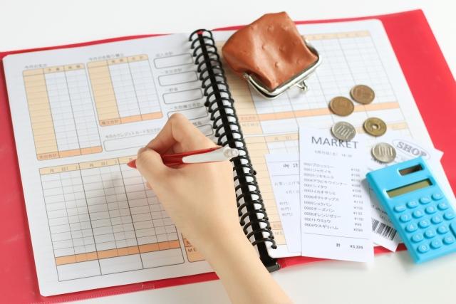家計簿アプリ「かけ~ぼ」の使い方|操作が簡単で長続きする