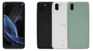604fe47a2a 画像引用元: KDDI株式会社向けスマートフォン「AQUOS R2」<SHV42>を商品化|ニュースリリース:シャープ