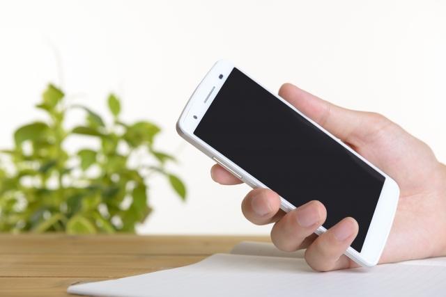 AndroidからiPhoneへデータ移行|乗り換え前にやるべきことと注意点